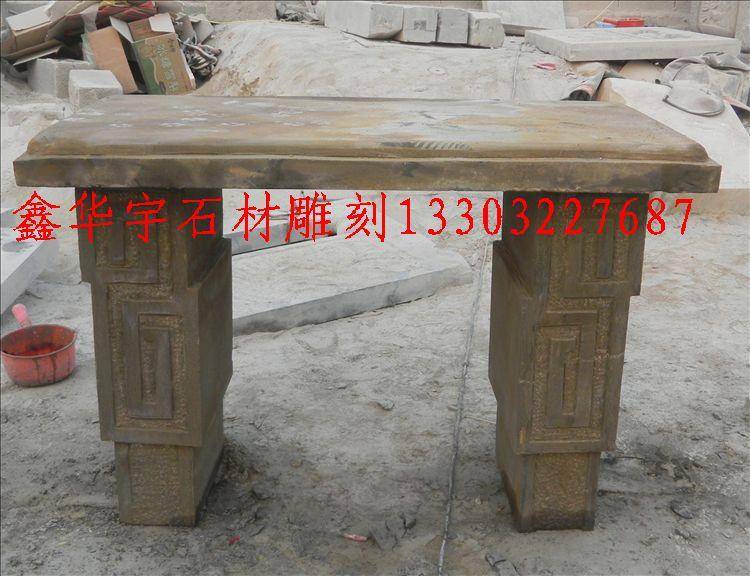 Резьба по камню Каменные круглого стола орнаменты камню древних мраморных естественный камень садом для игры в Настольный