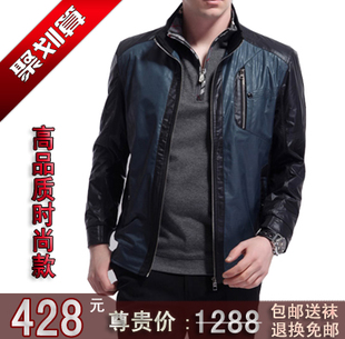 Qipai The seven authentic brand new men's spring coat refined Chinese fashion collar solid color high-end men's casual jackets