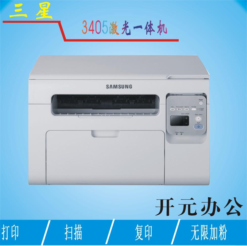 Многофункциональный принтер Samsung  3405/3401