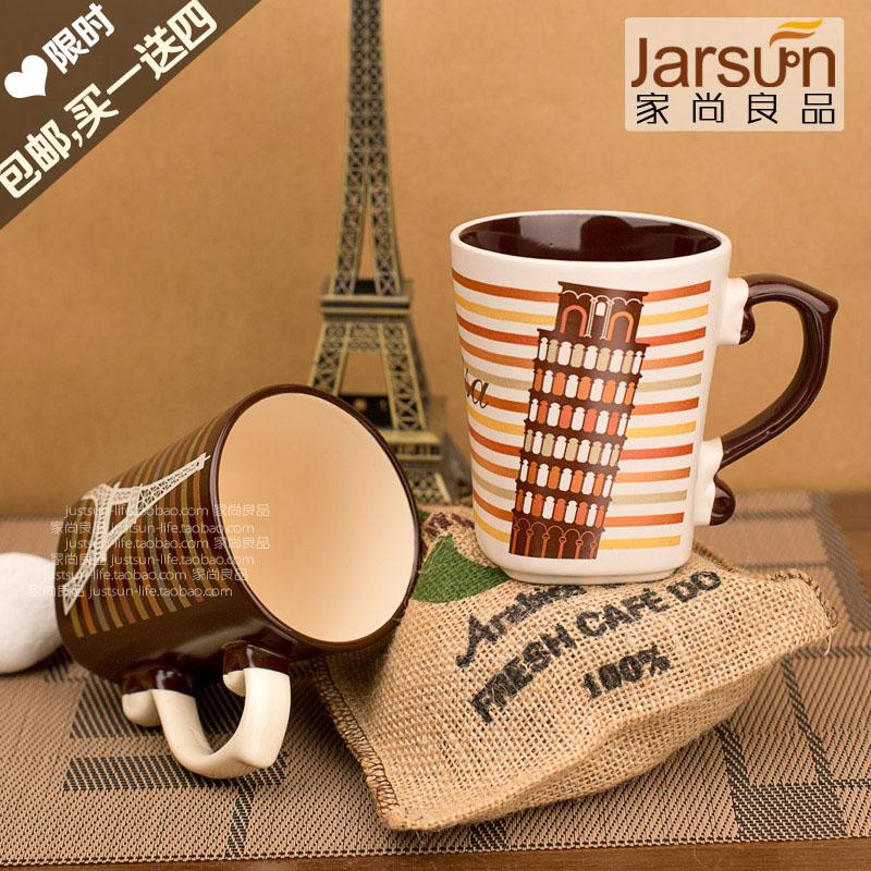 情侣杯子 陶瓷对杯马克杯套装创意水杯 咖啡杯办公室茶水杯
