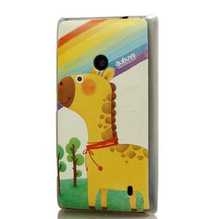Цвет: Радуга жирафы прозрачные края