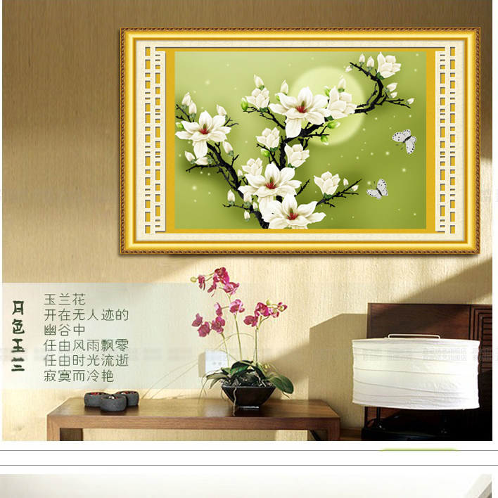 Thread precision printing 3D Moonlight Magnolia latest cross stitch dining room living room large painting series