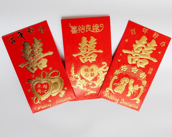 万元浮雕大红包 万元红包 特大红包 礼金袋 红包 结婚利是封