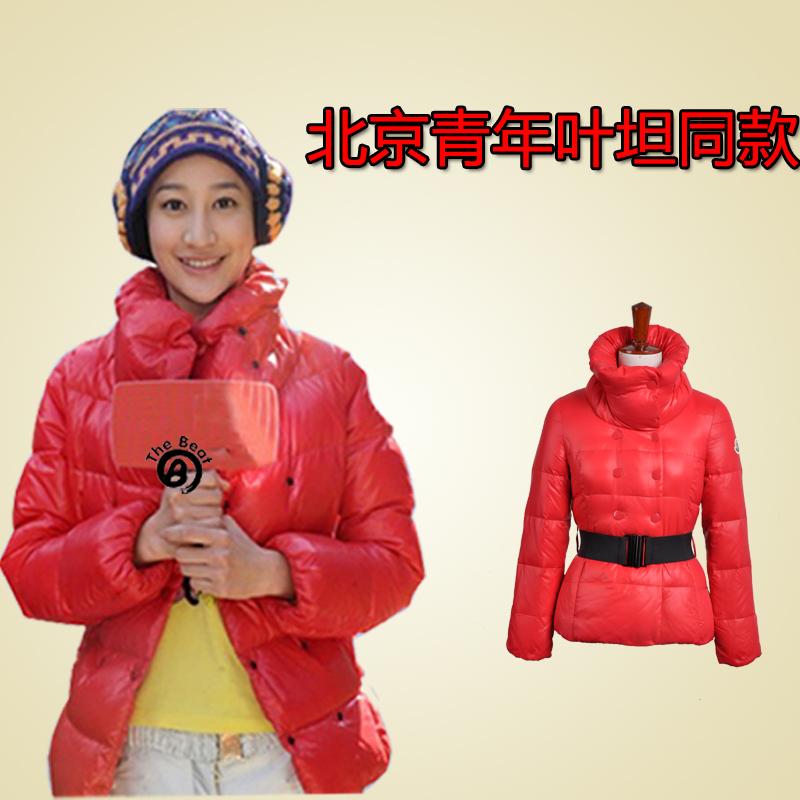 包邮 天天特价 蒙口北京青年叶坦同款红色羽绒服女款短款修身显瘦图片