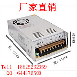 Special 24V17A aluminum foot 400W switching power supply factory direct monitoring security electromechanical 2-year warranty