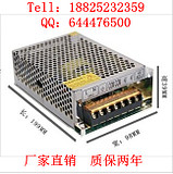 Special LED24v8A switching power supply constant voltage switching power supply 200W Aluminum Factory Outlet