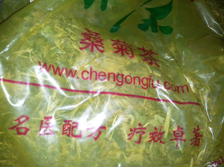 Chengongfutang herbal tea