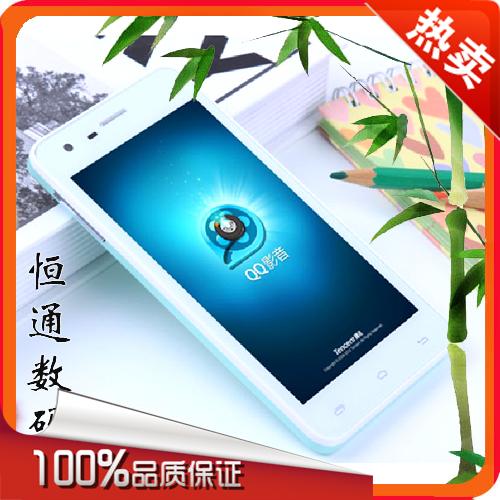 Мобильный телефон KPT  4.7 Mt6589 2Grom