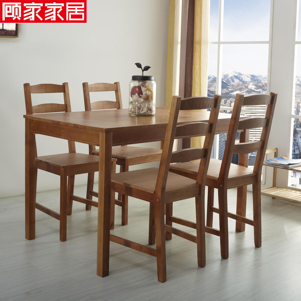 Wood Combo Chair: KUKA Solid Wood Table And Chair The Appropriate