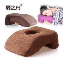 爱之舟午休枕办公室趴睡枕午睡枕夏季趴趴枕学生抱枕靠垫趴睡枕头