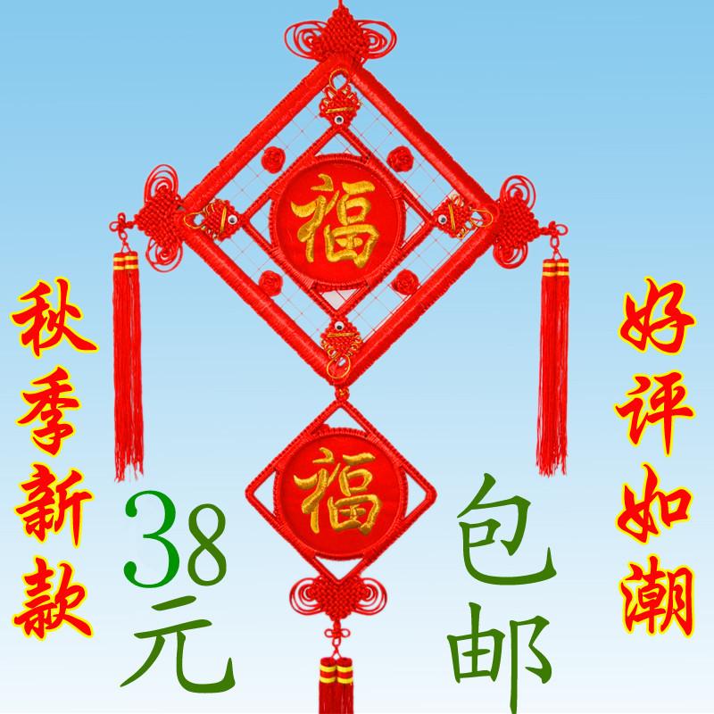 Этнический сувенир Китайский узел большие висячие/настенные украшения характер даже «благословения, мира круглый год» 128 * 48 см