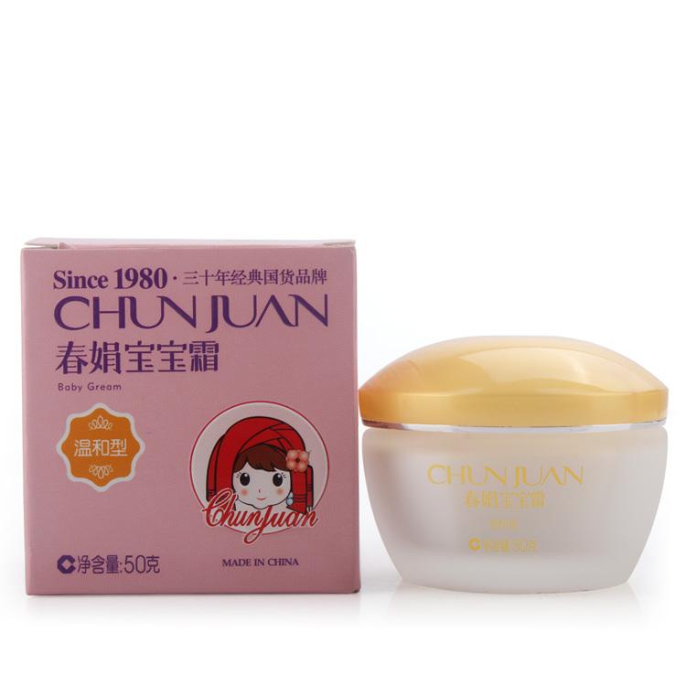 Chun/juan  50g