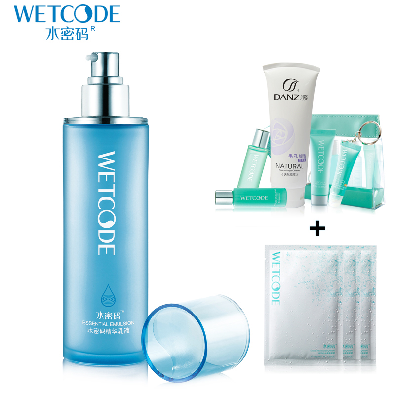 Password Dan and pose water emulsion essence lotion moisturizing refreshing oil control whitening skin care package a genuine mail
