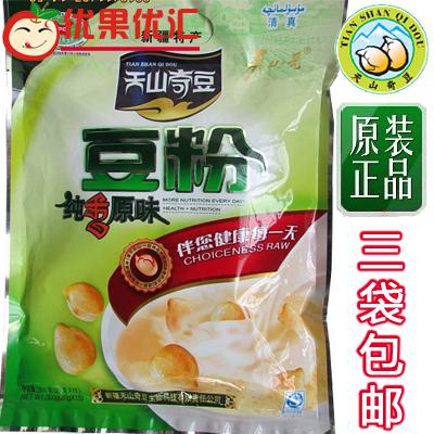 新疆特产 天山奇豆鹰嘴豆粉熟小包即食豆浆无糖食品300g  3袋包邮