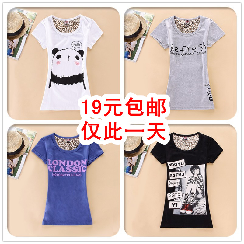 2013 sisters packed summer wave of new Korean cartoon ladies short sleeve white cotton t-shirt slim  HM