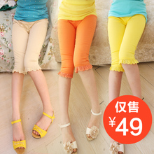 Girls 2013 new summer Korean boy pants stretch pants children elastic half-wave lace casual pants