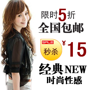Sun protection clothing women's wear Spring Korean chiffon shirt small Cape heritage short sleeve summer everything COPINE Delta short thin coats
