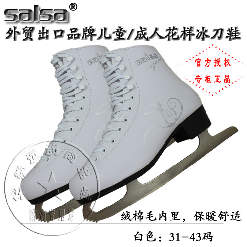 Original Salsa figure skate shoes exports cotton and wool warm children/adults to send the knife set special offer package mail