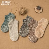 袜子男秋冬季加厚短袜日系粗线低帮短筒棉船袜原宿民族风男士保暖