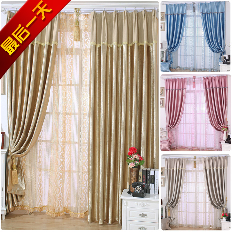 [Code] is the special clearance package mail product shade bedroom hook type * Shuimunianhua