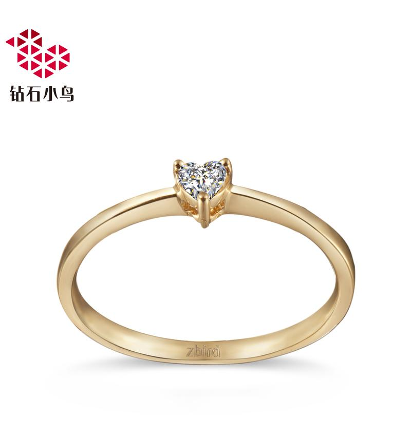Diamond bird 18K gold ring women propose to heart-shaped diamond ring, female rings diamond rings-heart tour authentic
