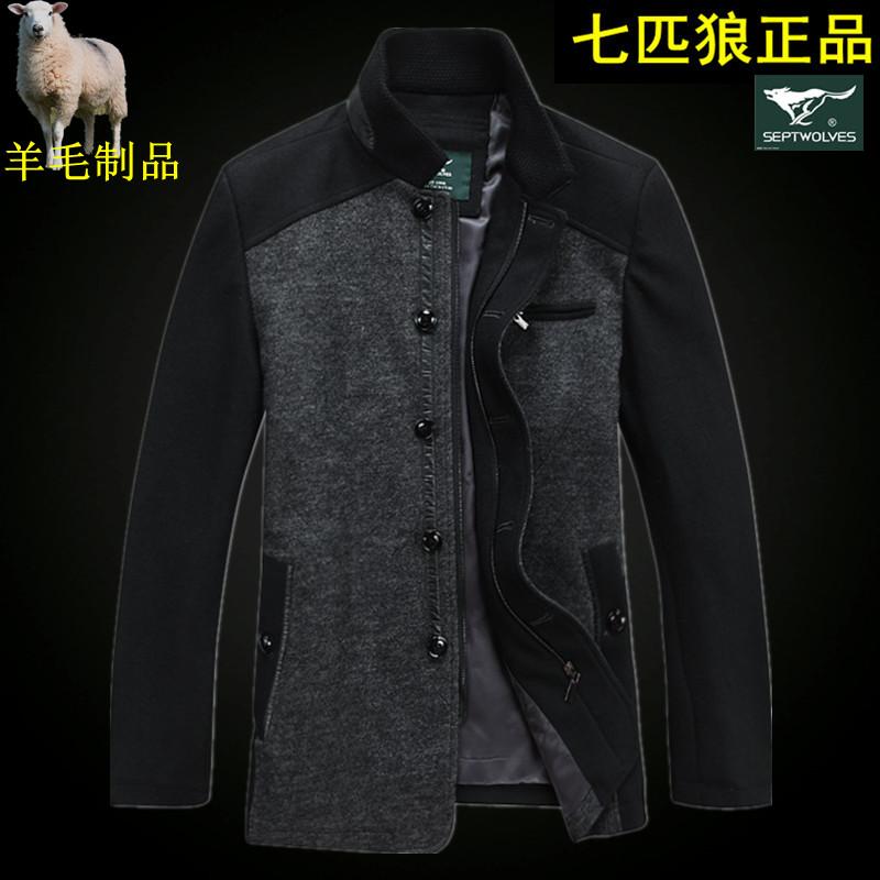Пальто мужское The septwolves Шерстяная ткань для пальто Без воротника со стойкой