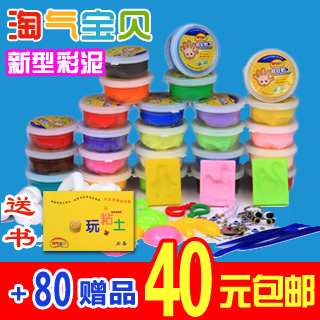 New 3D color clay ultra light 24 space creative paper clay mud-colored non-toxic genuine mold Kit