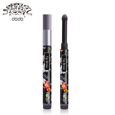 Korea DODO counter genuine pencil sketch easily colored natural dyeing dimensional eyebrow 1g