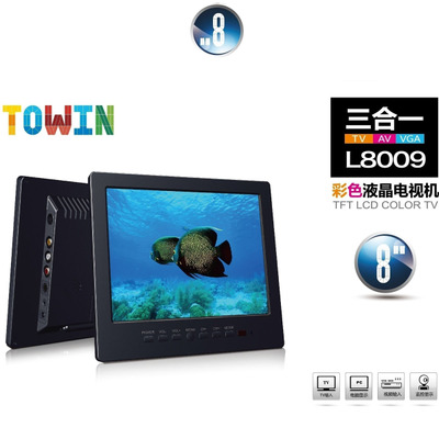 8 inch multi-function LCD computer monitor small TV monitor