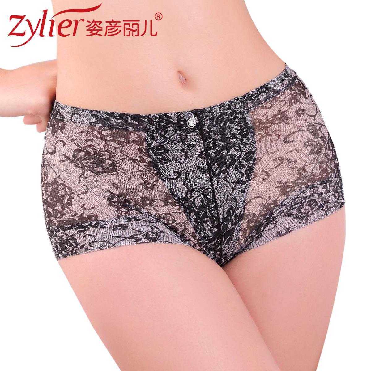 Zi Yan Li child coffee flowers thin section in the waist abdomen hips shaping pants sk148