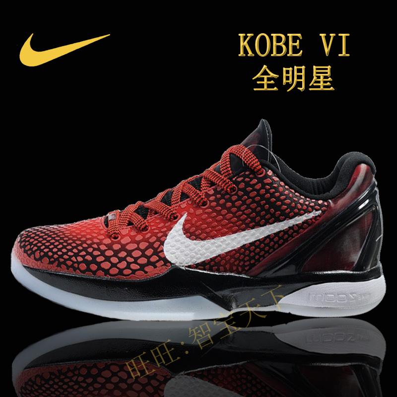 баскетбольные кроссовки Nike 429659/701 Весна 2011 Мужские Другой материал