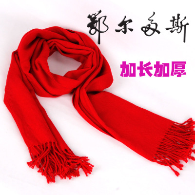 The new South Korean red wool cashmere scarf shawl scarf autumn and winter season, Ms. universal male solid