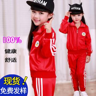 幼儿园园服 春秋冬装 小学生校服套装班服儿童运动服装定做红色批