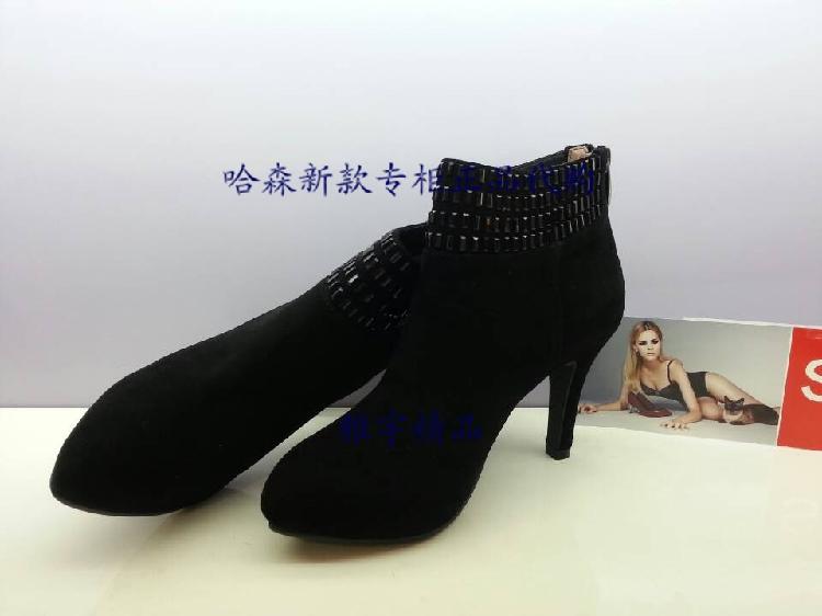 哈森harson2014新款女鞋 专柜正品代购 短靴冬款ha47107图片