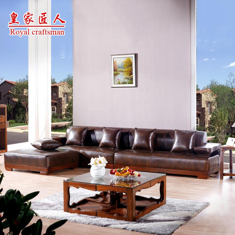 现代中式真皮沙发