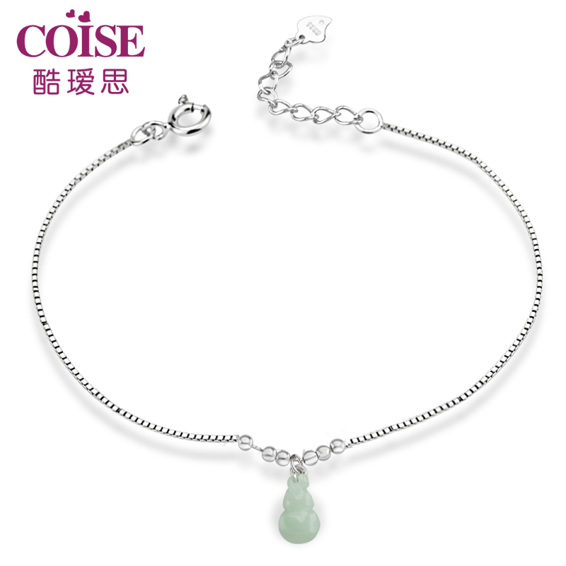 AI SI 925 sterling silver natural jade anklet bells hoist a total, the Emerald Lady jewelry Korean fashion bag-mail