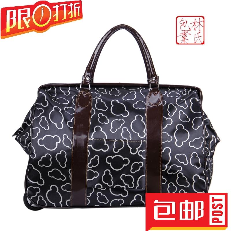 2012新款正品黑白米奇头手提拉杆箱包20寸男女通用韩版旅行箱包邮