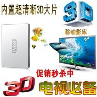 Съемный жесткий диск MSI 2013 (100G) 100 Гб USB 2.0