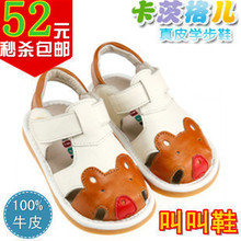 Specials [koager summer leather Jiao Jiao shoes toddler shoes male and female baby sandals infant sandals