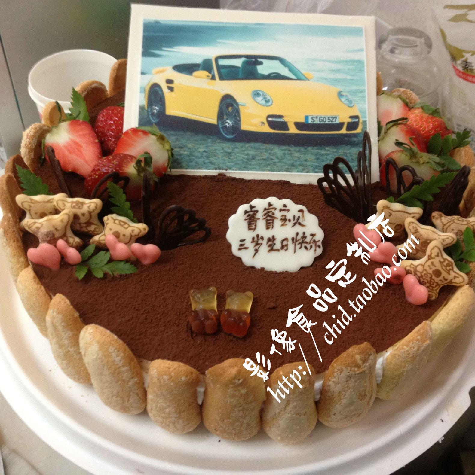 创意数码蛋糕翻糖食用照片手指饼干法式提拉米苏生日蛋糕南京配送