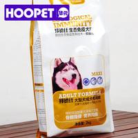 Hoopet o Summer Golden Retriever Samoyed dog pet clothes in large dog shirt b [National]