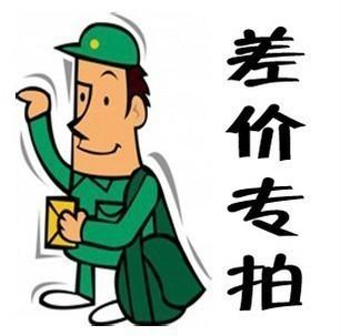 Грузоперевозки составляют разницу, в отдаленных районах, таких как Синьцзян......