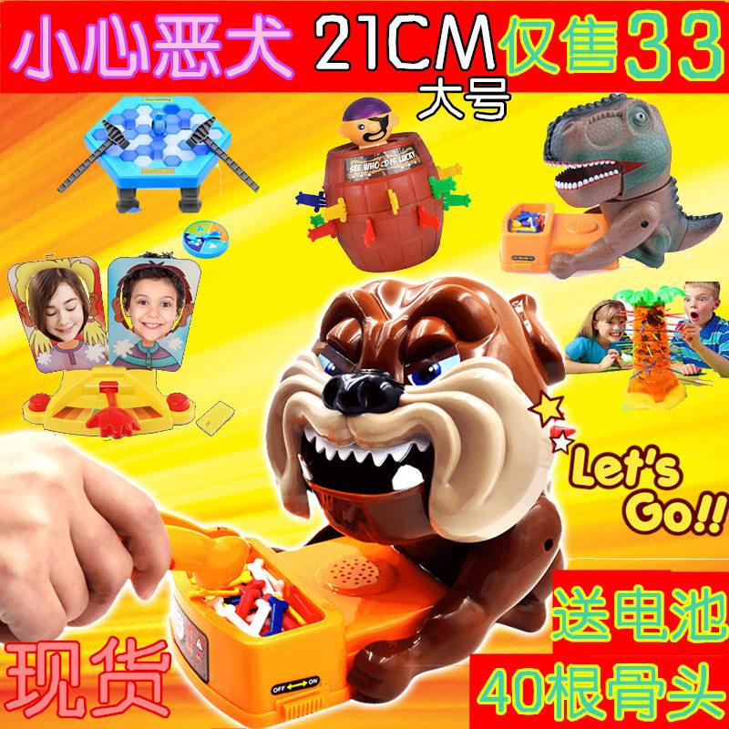 韩国恶搞偷骨头恶犬玩具