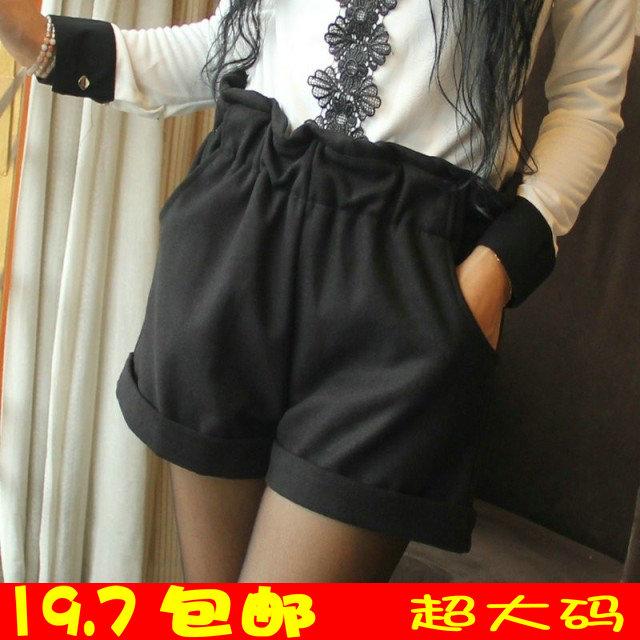 Женские брюки Высокой талией 2013 корейских женщин плюс размер высокая талия букле ткани мягкий Шорты повседневные осень/зима загрузки тонкий бутон брюки брюки прилив