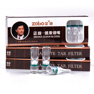 Zobo real cigarette holder filter cigarette holder to abandon the cigarette holder-disposable cigarette holder