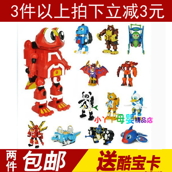 Po toys are available for sale a full set of genuine intelligent happy cool balong young ruffian frog King Po Thunder Po fit