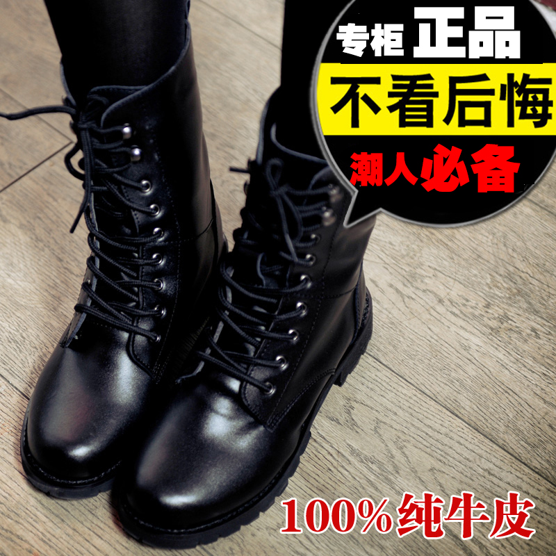 2014 years of new shoes retro boots boots with leather Martin boots female British style boots tide