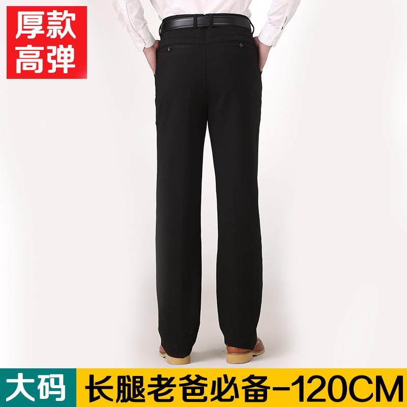 长腿爸爸 冬款加长中老年男高腰深裆欧版男裤 男士加肥加大码宽松