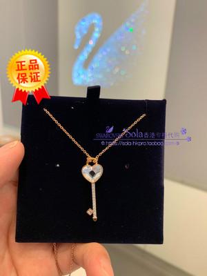 香港專櫃施洛世奇港代 玫瑰金色打开心菲钥匙项链 5437516 聯保