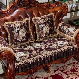欧式沙发垫四季通用布艺客厅123组合套高档奢华美式真皮沙发坐垫